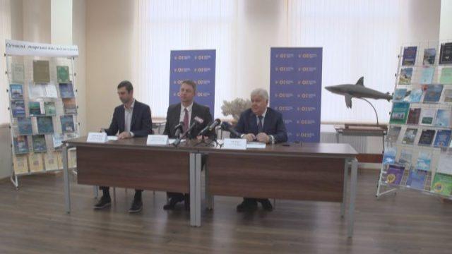 Проблемы Черноморского бассейна