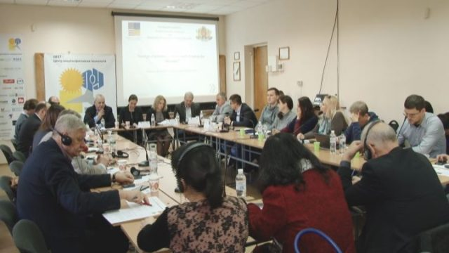 Міжнародні й українські експерти обговорили енергетичну дипломатію