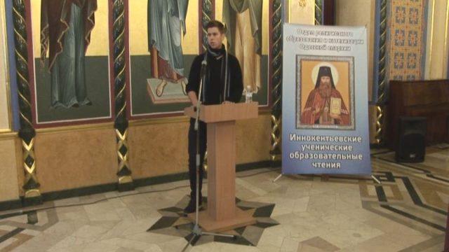 «Інокентьєвські читання»: благовістять діти