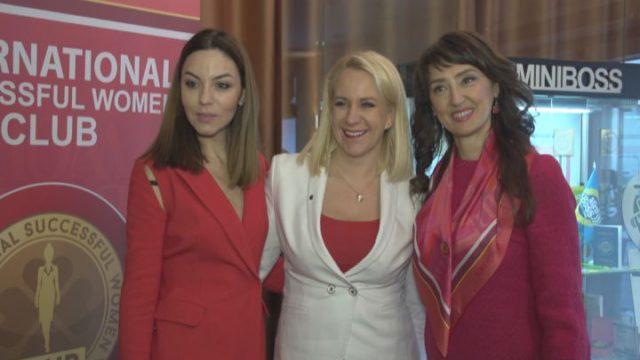 Всеукраїнський жіночий бізнес-форум