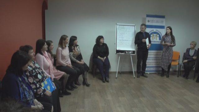 Вчителі тренувались з ненасильницького спілкування