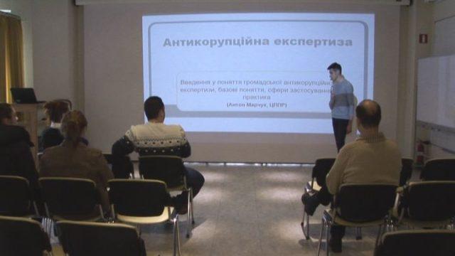 В Одесі вчилися виявляти корупційні ризики