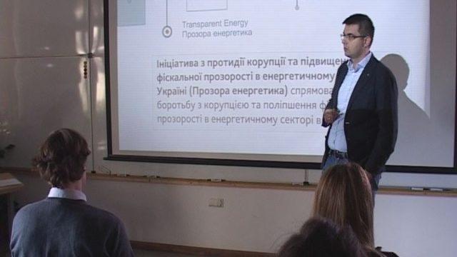 Економія в енергетичній галузі: в Одесі презентували напрацювання