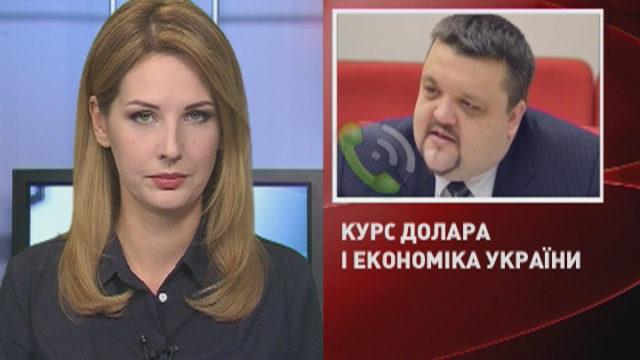 Гість Вісті Одеса / Віталій Шапран