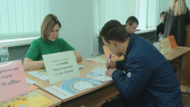 Найти место практики и работы: в ОНАПТ прошла Ярмарка вакансий