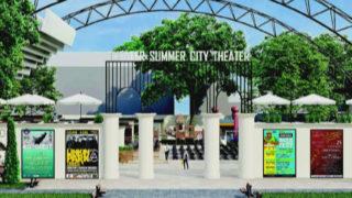 Ескіз нового літнього театру