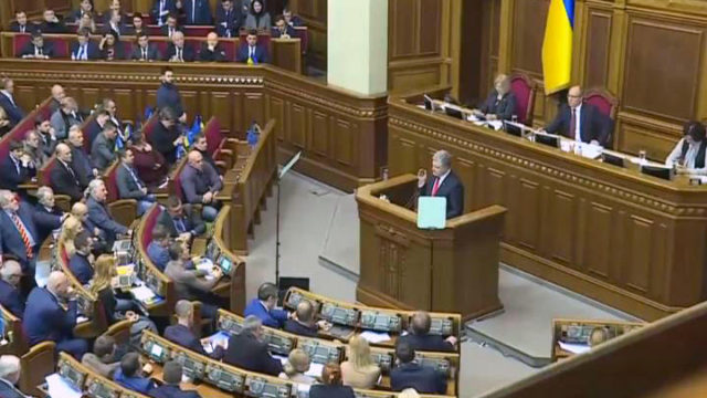 Верховна Рада України ухвалила Указ Президента про воєнний стан