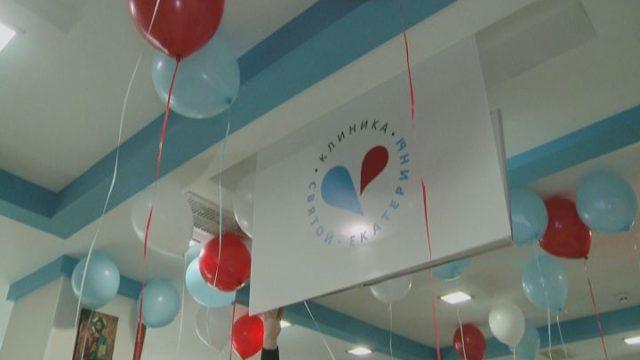 Свята Катерина на сторожі здоров'я: 6 років Багатопрофільній поліклініці №1