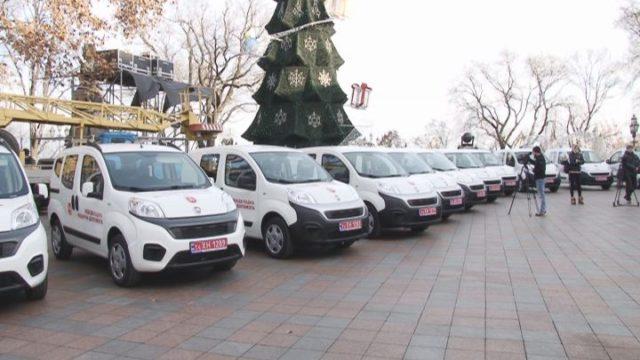 Нові автівки для невідкладної допомоги