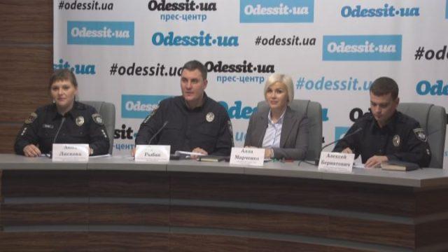 Патрульна поліція Одеси відзвітувала за попередній рік та розказала про майбутні свята