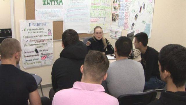 Проти насильства: тиждень відкритих дверей в Центрі ювенальної пробації