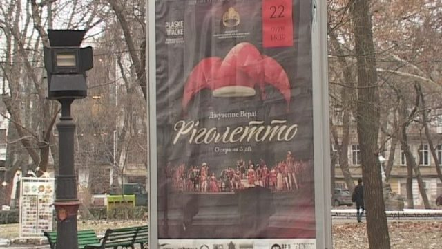 Запрошений диригент Теодор Кучар