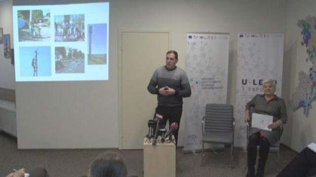 Стратегія розвитку Одещини