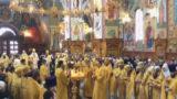 ТЄО — 450  Ведучий — протоієрей Костянтин Бацуєв