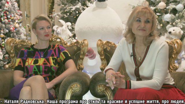 Ірина Головатюк-Юзефпольська та Катерина Головатюк / 26 грудня 2018