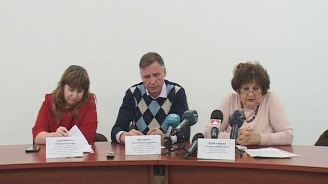 Епідемія кору в Одеській області