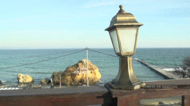 Траса здоров'я, Чорне море