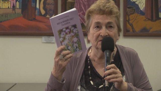 Нова книга Вероніки Коваль
