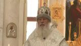ТЄО — 454  Ведучий — протоієрей Костянтин Бацуєв