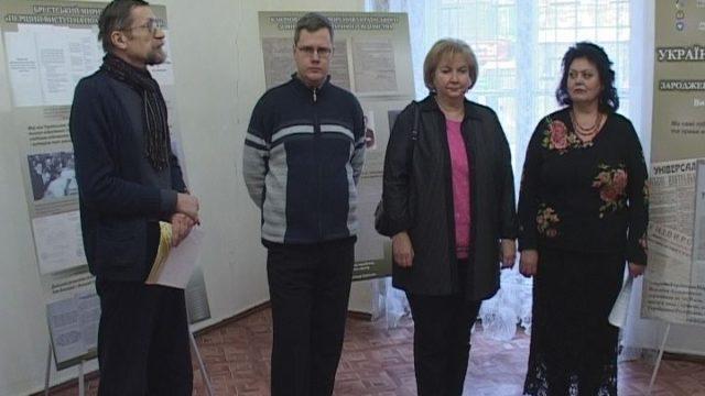 Українська народна дипломатія. Виставка