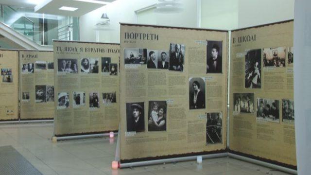 «Український єврейський сімейний альбом»