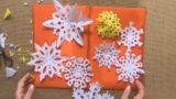 Сніжинка з паперу