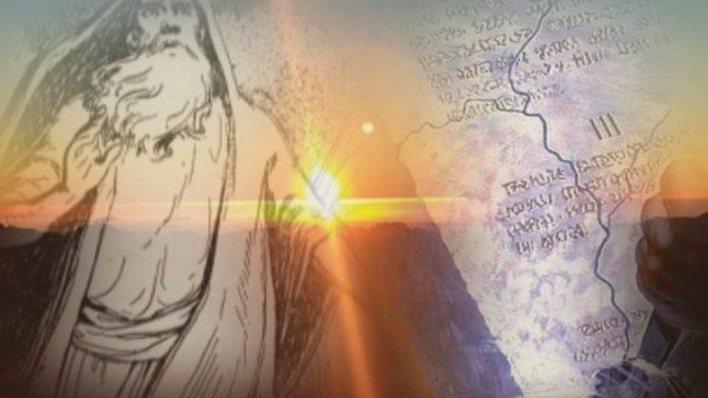 Глава Мішпотім. Дарування Тори і єврейське право