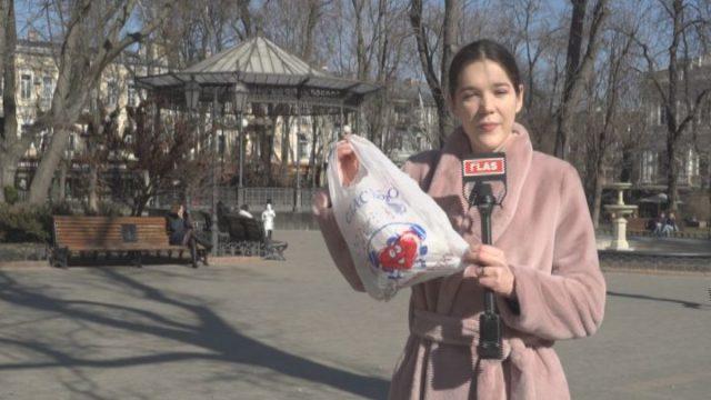 Пластикові пакети: чи можливо відмовитись?