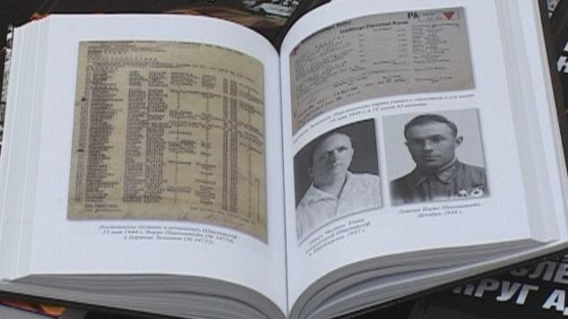 Реабілітація радянського льотчика