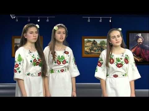 «Хустина» Т.Г. Шевченко