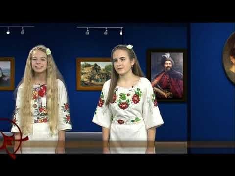 «Садок» Т.Г. Шевченко