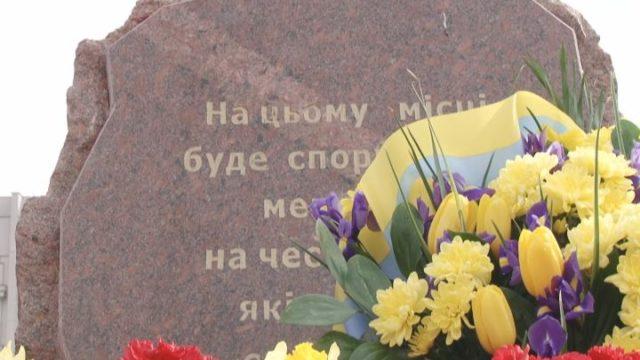 В Одесі відзначили день добровольця