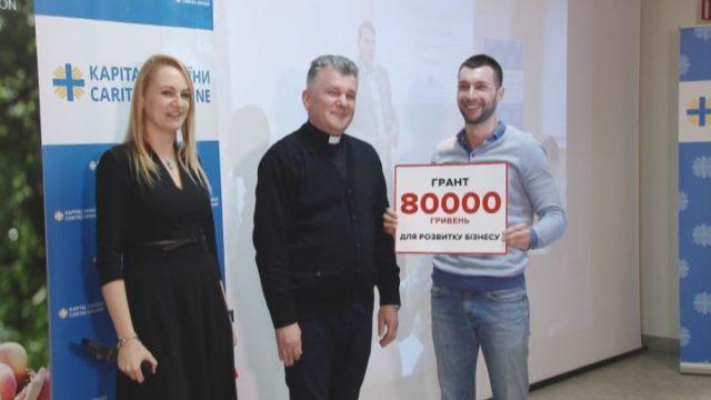 Випускний «Бізнес-акселератора Одеса 2.0»