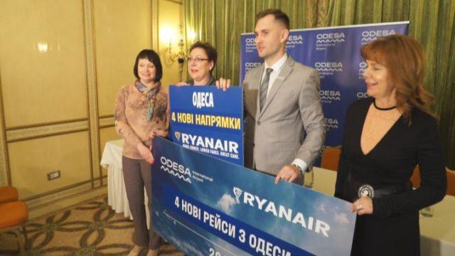 Ryanair заходить в Одессу