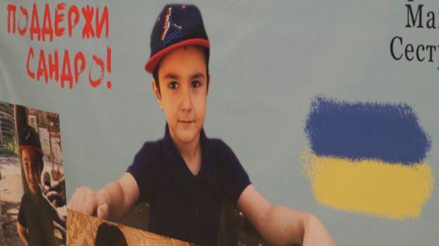Ярмарок-концерт на підтримку 4-річного Сандро Губеладзе