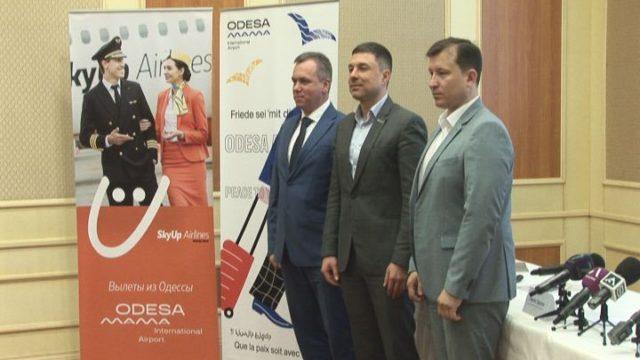 SkyUp відкриває нові рейси з Одеси