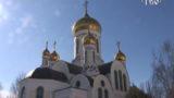 ТЄО — 461. Ведучий — протоієрей Димитрій Владіміров
