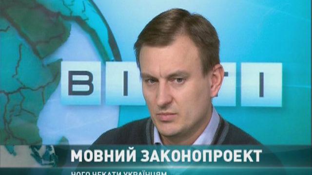 Гість ВІСТІ ОДЕСА / Олексій Єремиця