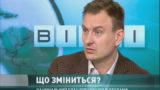 ВІСТІ ОДЕСА / Олексій Єремиця