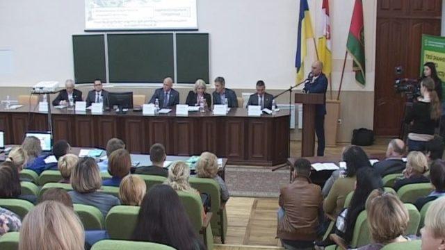 Нову українську школу обговорили в ОНАХТ