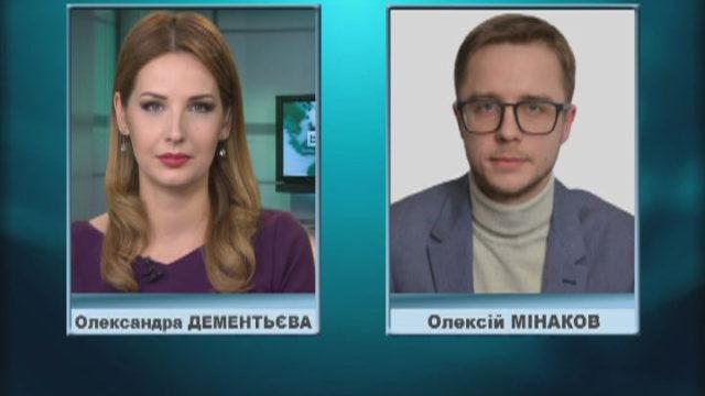 Гість ВІСТІ ОДЕСА / Олексій Мінаков