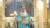 ТЄО — 467. Ведучий — протоієрей Сергій Поляков
