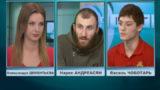 Гість студії ВІСТІ ОДЕСА / Василь Чоботарь і  Нарек Андреасян