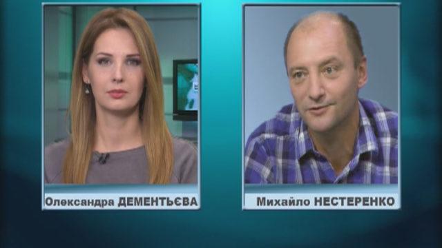 Гість ВІСТІ ОДЕСА / Михайло Нестеренко