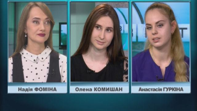 ВІСТІ ОДЕСА / Гості Анастасія Гуркіна і Олена Комишан