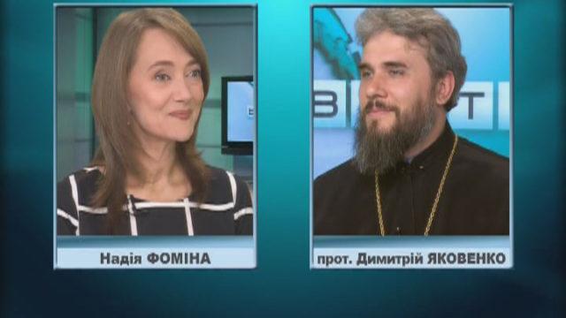 ВІСТІ ОДЕСА / Гість протоієрей Димитрій Яковенко