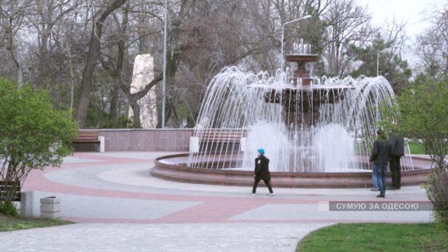 Весняна Одеса