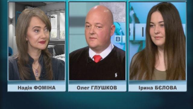 Гість ВІСТІ ОДЕСА / Олег Глушков та Ірина Бєлова