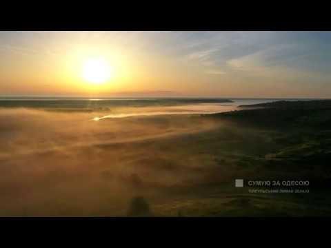 Тілігульський лиман, світанок