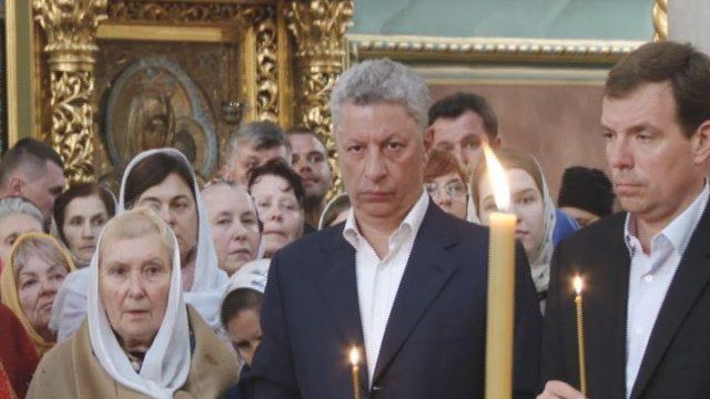 Юрій Бойко 2 травня був з одеситами